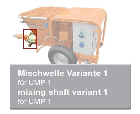 Mischwelle Variante 1 für UMP 1 Mischpumpen